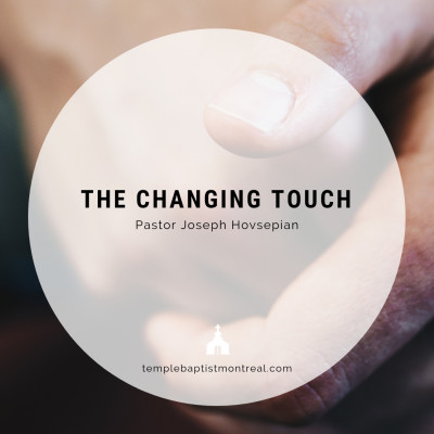 The Changing Touch